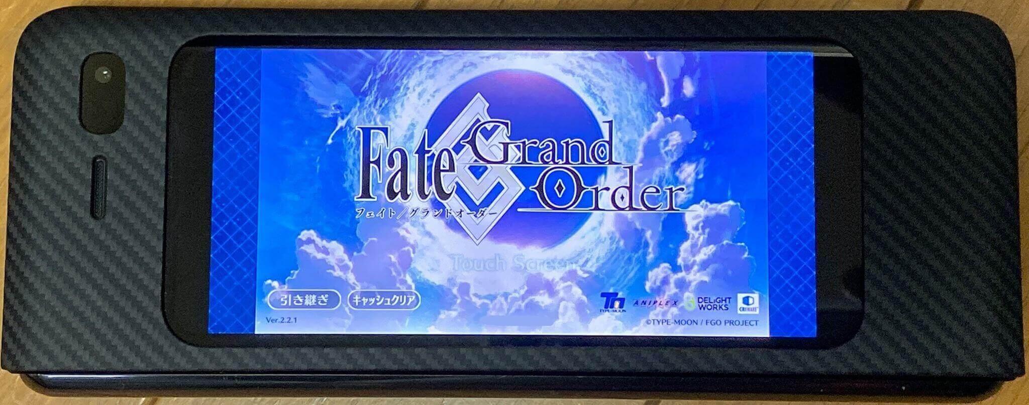 Fate/Grand Orderイメージ サブ画面