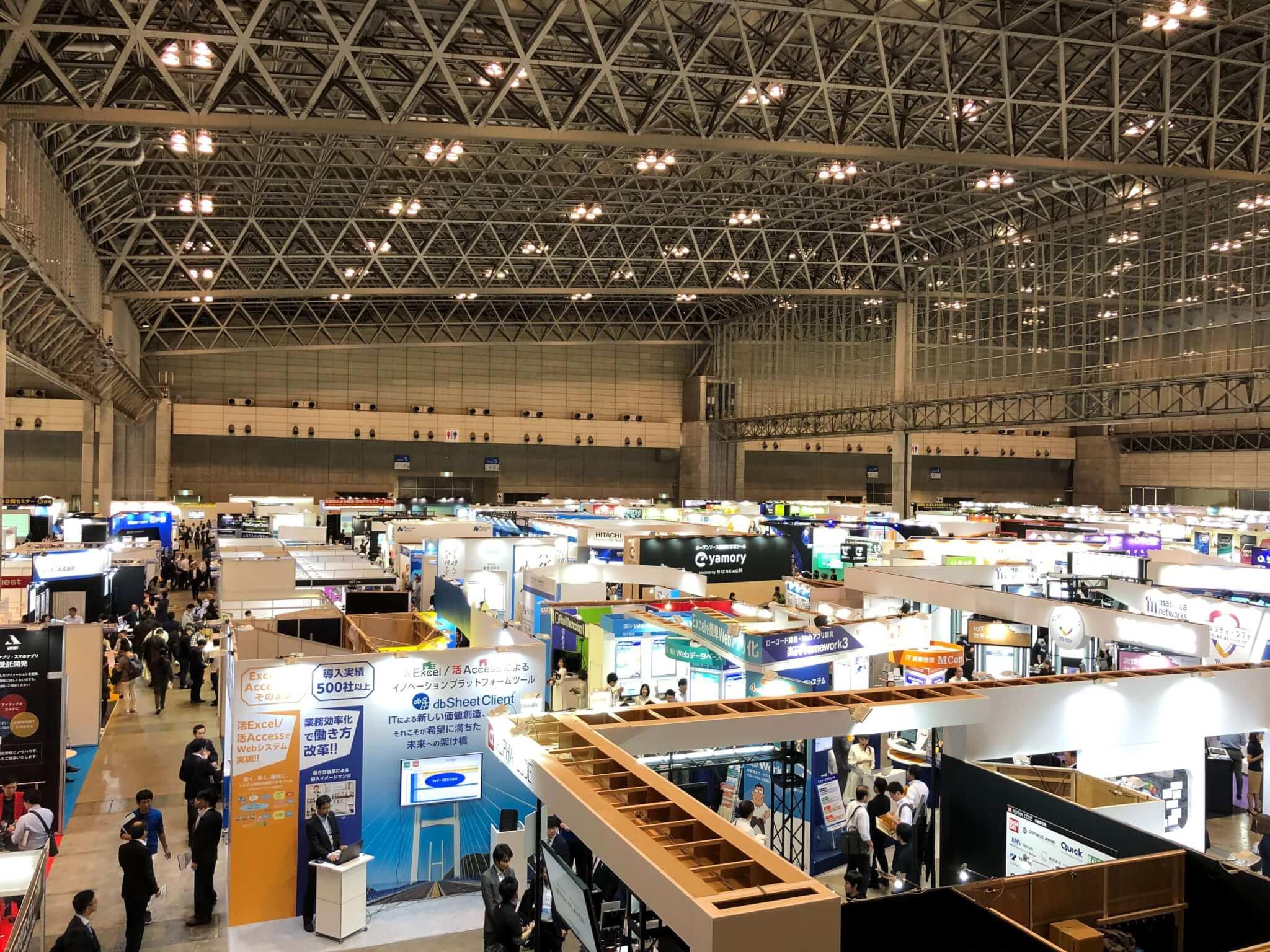2019 Japan IT Week 秋