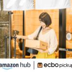 コンビニだけじゃない、会社や自宅近くの店舗でもAmazon購入商品を受け取れる。宅配物受け取りサービス「ecbo pickup」初の提携企業に