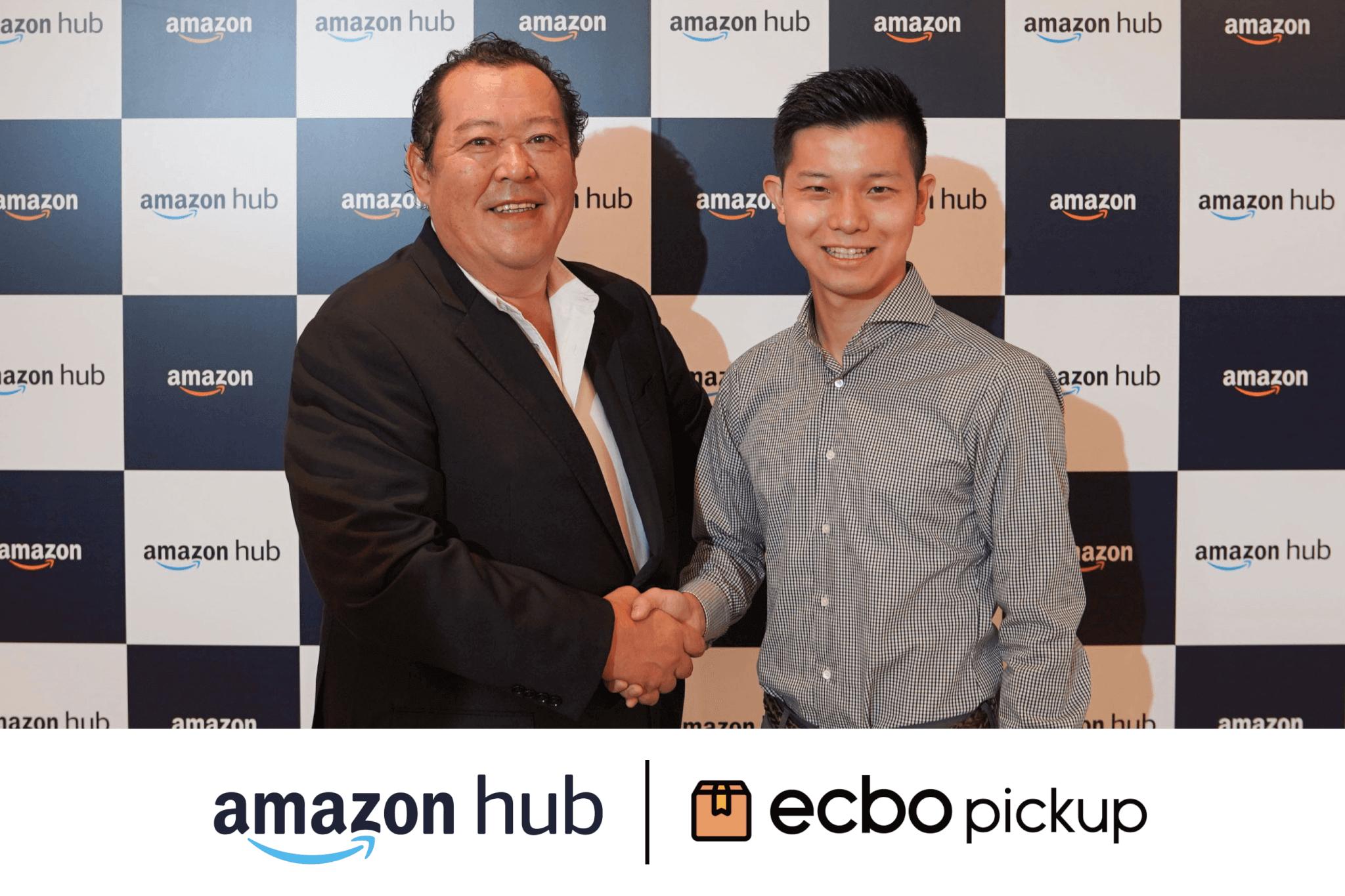 Amazon Hub/ecbo pickup