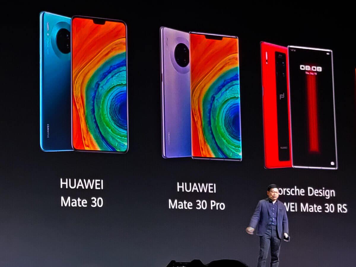 ファーウェイが発表したMate 30シリーズ