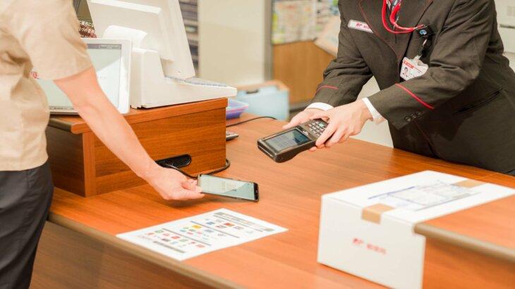 郵便局でのお支払いイメージ(画像提供:日本郵便株式会社)