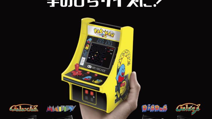 ソラマチにゲーセンが!?名作レトロゲーム大集合のポップアップストアが東京ソラマチ(R)にて開催中