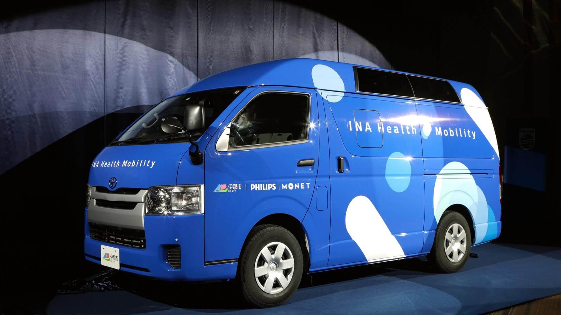公開された「ヘルスケアモビリティ」の車両