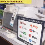 BOOKOFF 586店舗で新たに4ブランドのバーコード決済サービスを導入