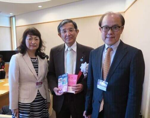 左より、筆者、和歌山県の仁坂知事、山田先生