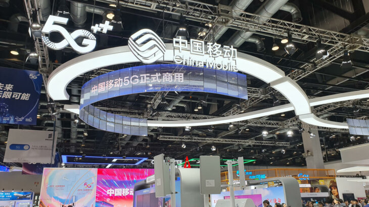 中国で5Gが開始、世界最大の5G大国が誕生へ|山根康宏のワールドモバイルレポート