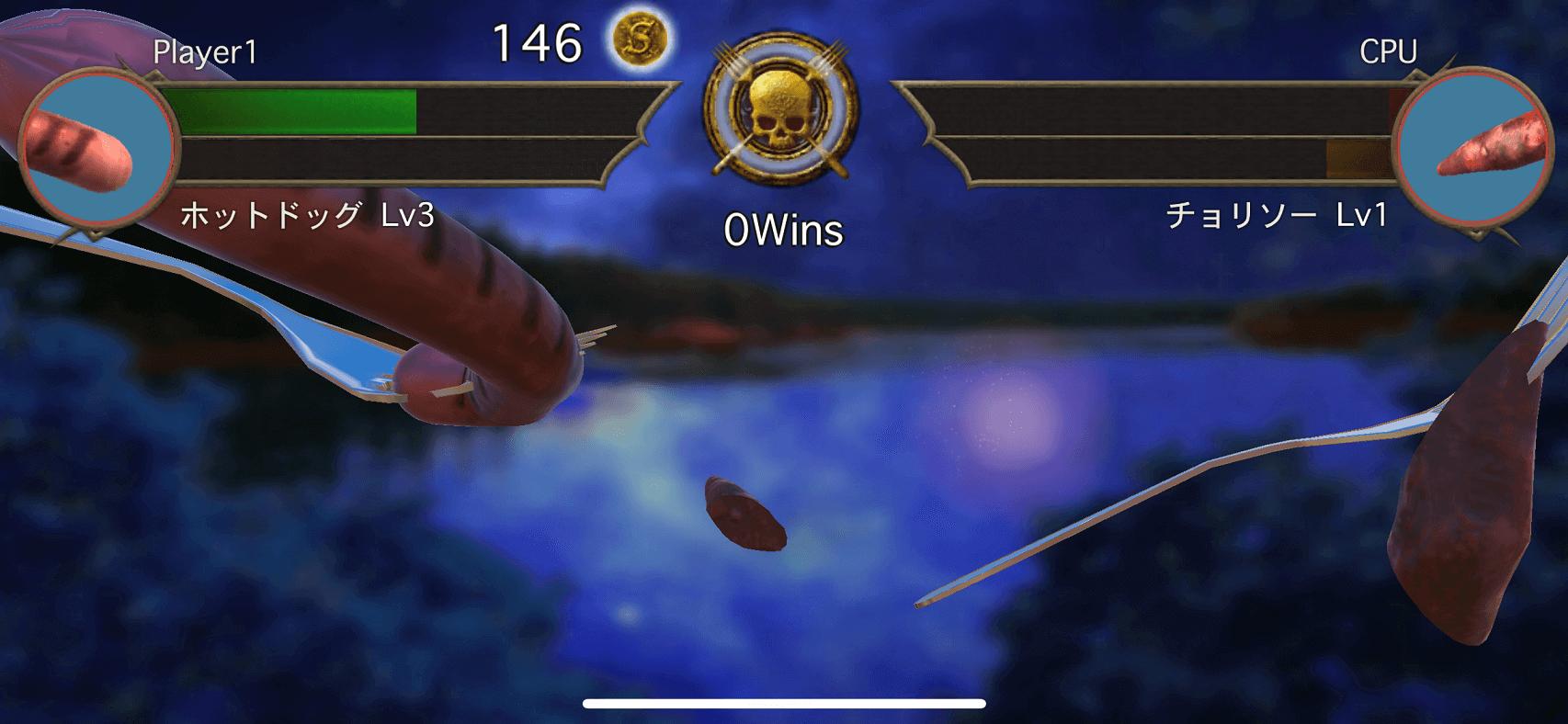 なんとか勝ったが…
