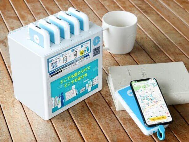 スマホ充電器レンタル「ChargeSPOT」