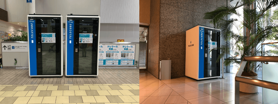 西武鉄道所沢駅、山王パークタワービル
