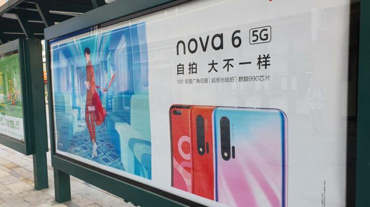 中国で早くも始まる5Gスマホ競争、シャオミが3万円台の製品を投入|山根康宏のワールドモバイルレポート