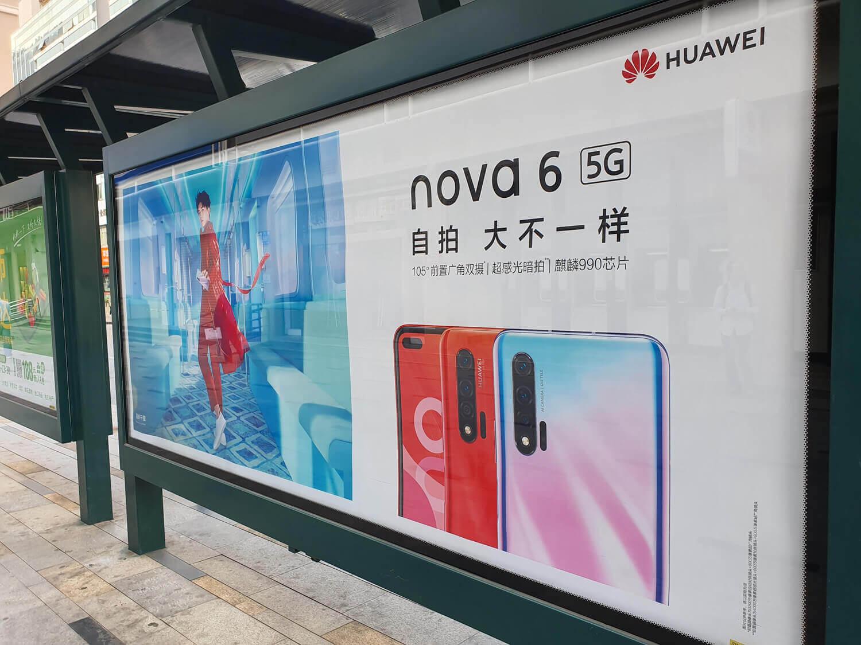 中国・深センの街中の広告。最新スマホは5G対応が当たり前だ