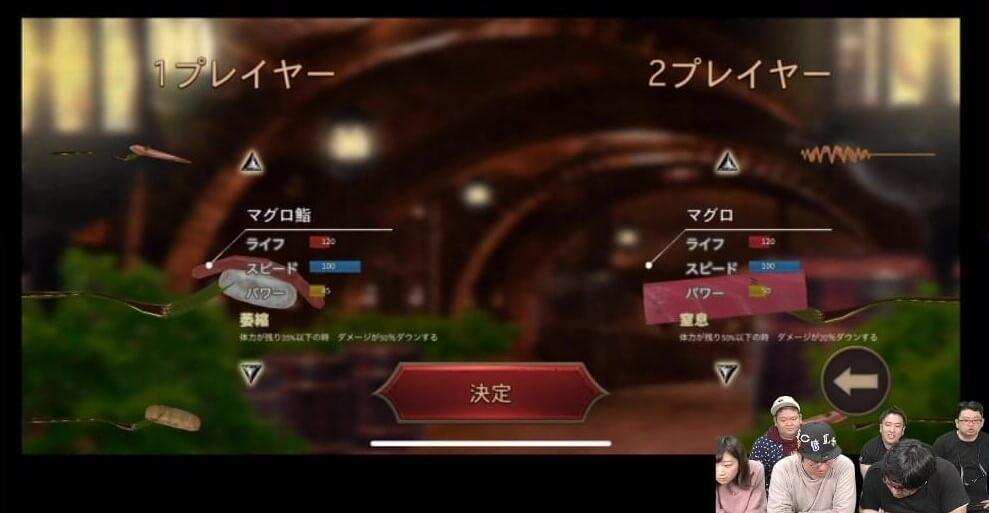 かーしゃ:マグロ/豊:マグロ鮨