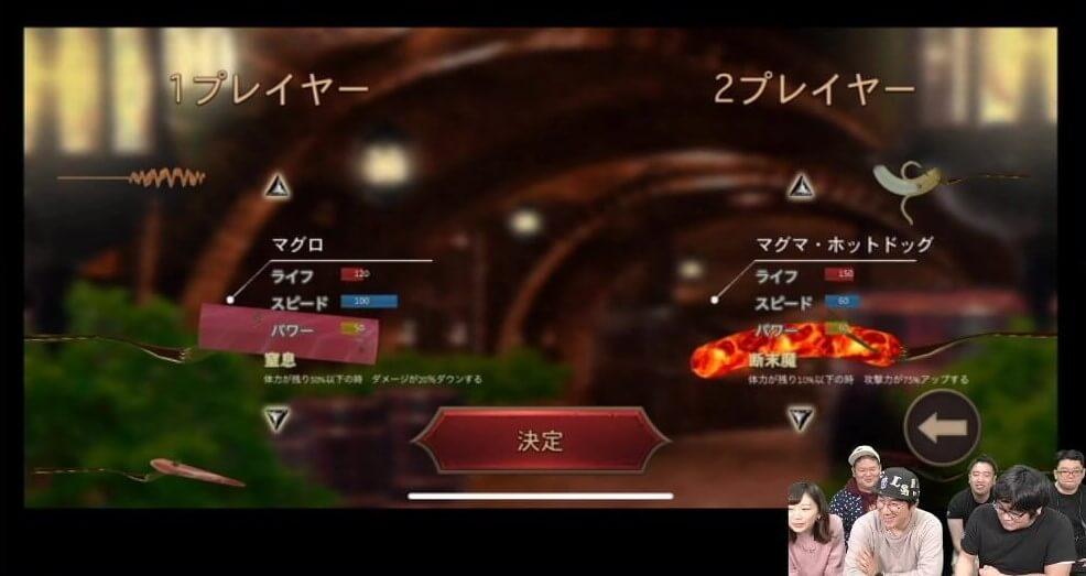 かーしゃ:マグマ・ホットドッグ/豊:マグロ