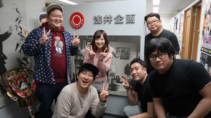 浅井企画ゲーム部&ウェブレッジゲーム部