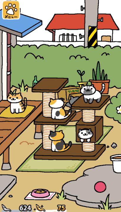 ねこがたくさん集まった