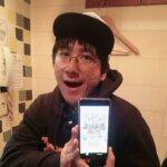 ようとん場MIX「楽しさとかわいさと悲しさと」|浅井企画ゲーム部のスマホゲーム紹介:第30回