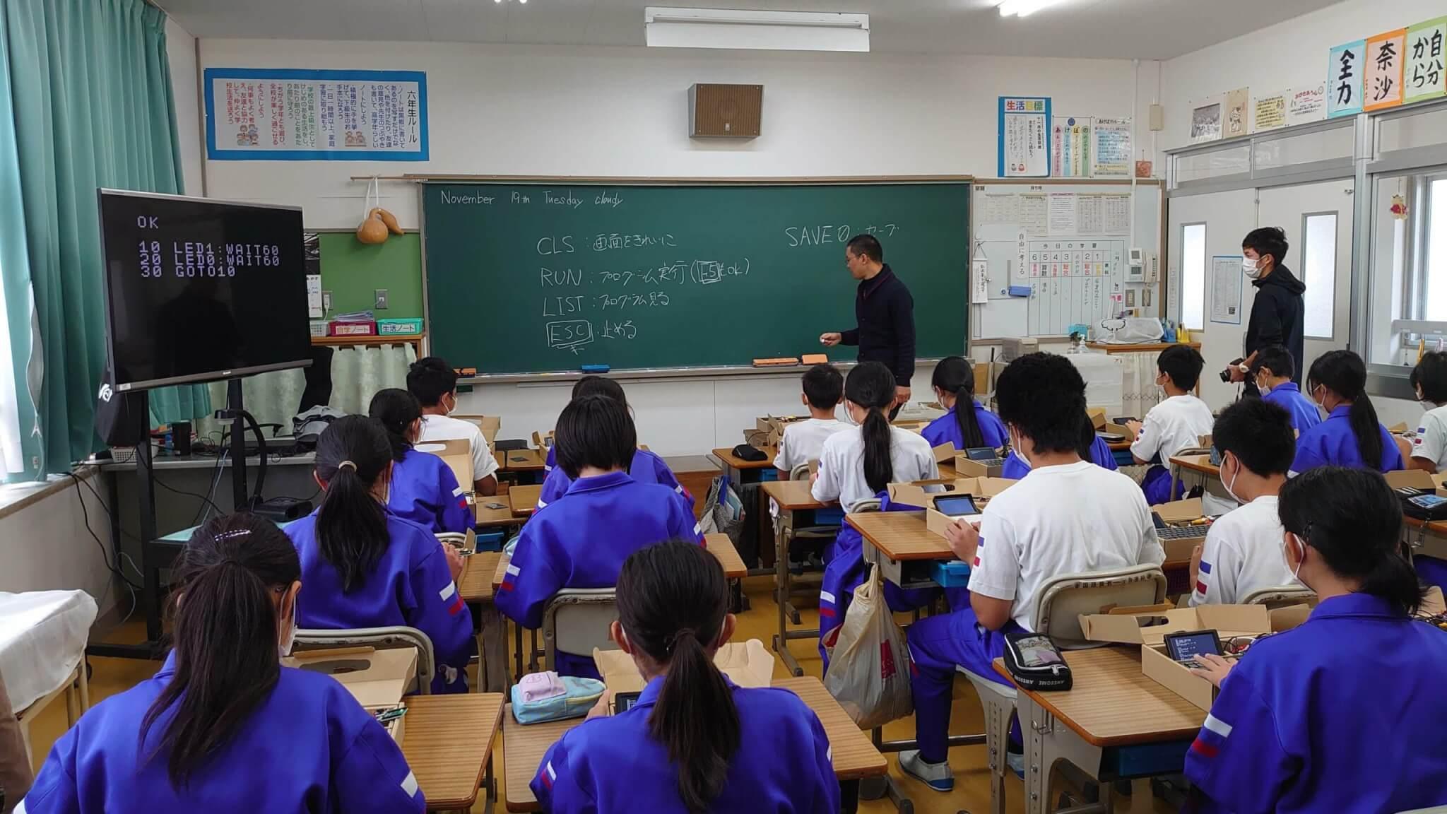 日本の教室にて