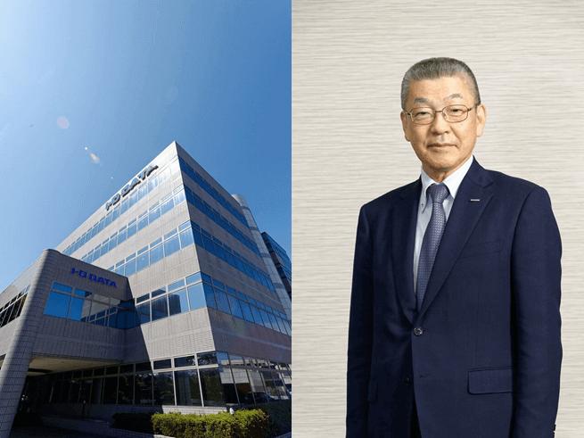 株式会社アイ・オー・データ機器社屋と細野 昭雄会長