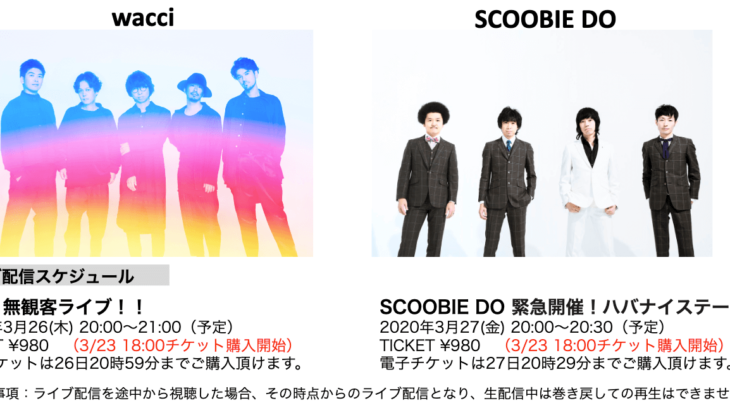 wacci、SCOOBIE DO