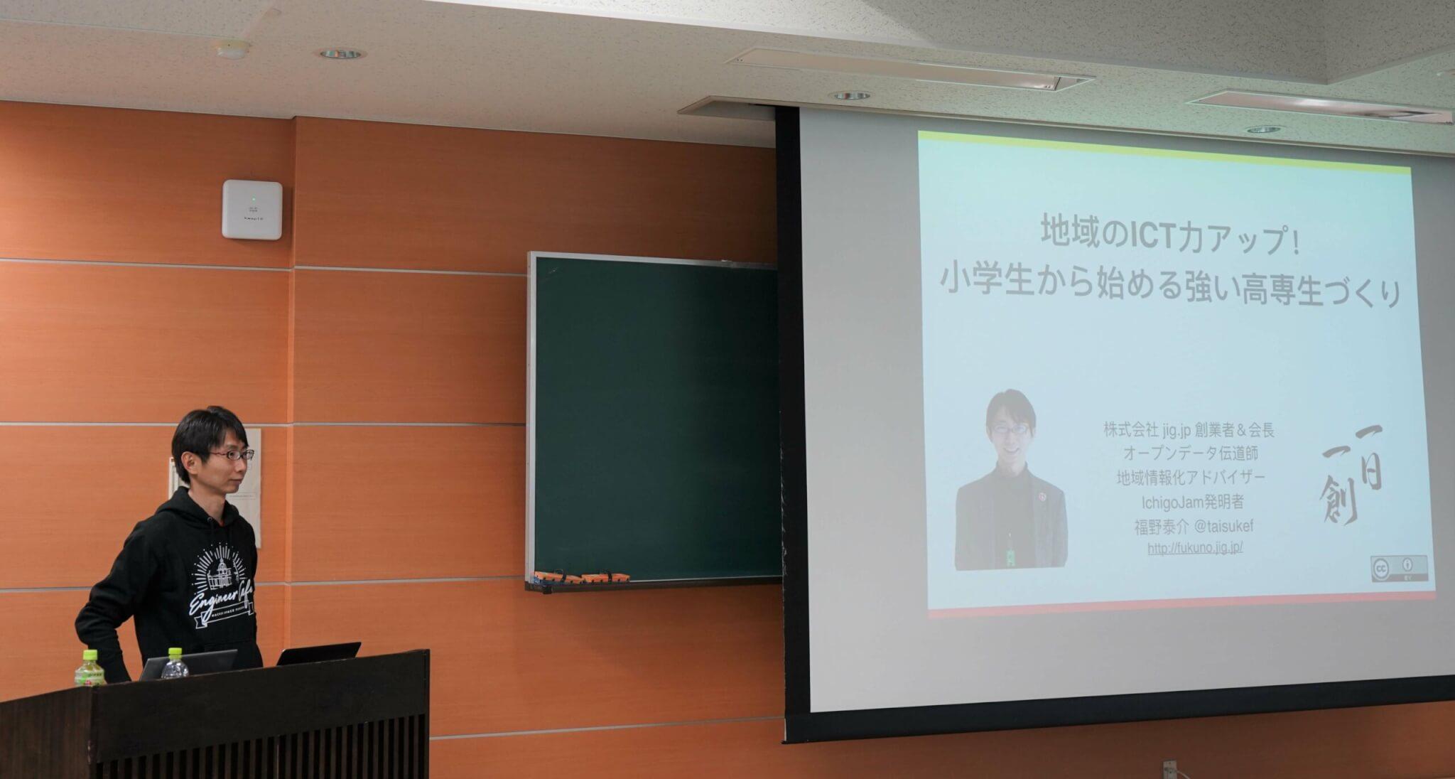 福野泰介さん