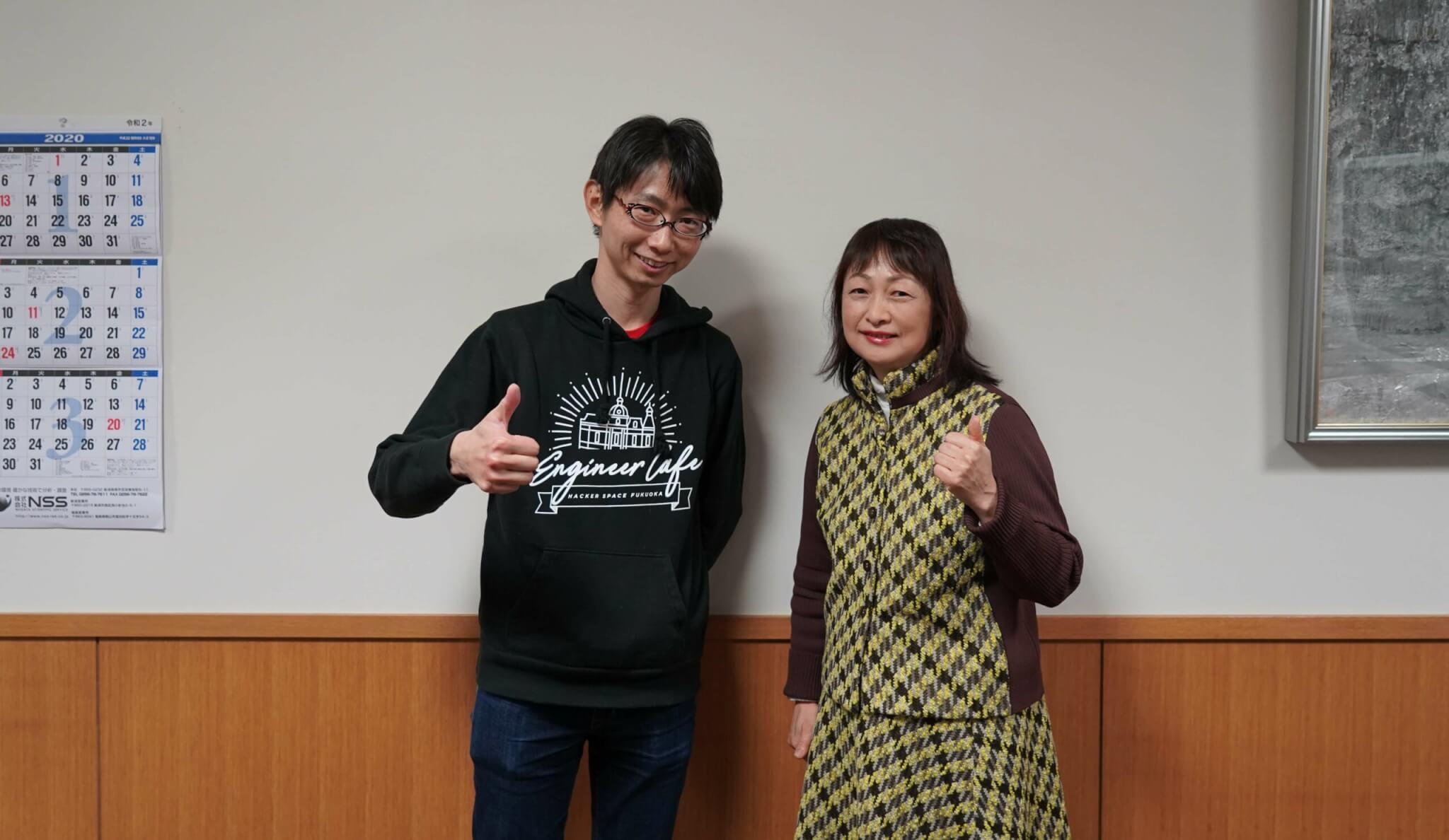 福野泰介さんと筆者