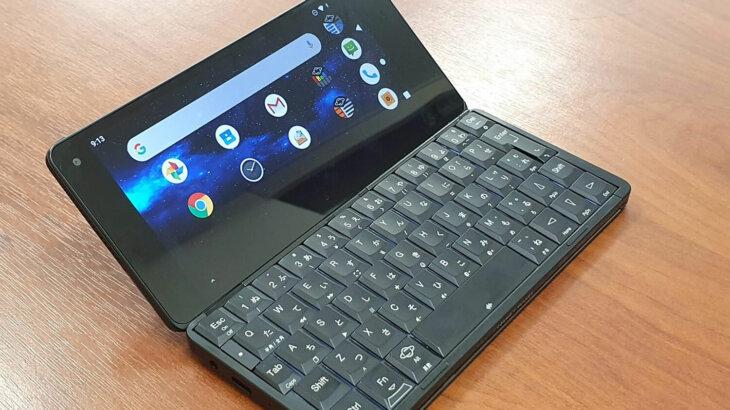 横折スタイルで本格的なキーボードを搭載した「Cosmo Communicator」