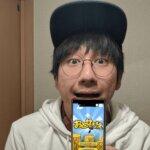おとせぇぇえ レビュー「田中さんのこと考えすぎた」|浅井企画ゲーム部のスマホゲーム紹介:第34回