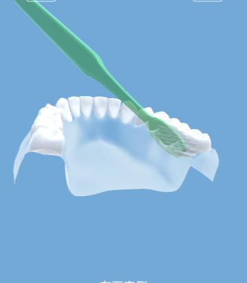 「マインドフル歯磨き」無料配信開始 -日本初!現役歯科医がストレスフルな現代を生きる人のために作った、心を癒す歯みがきアプリ