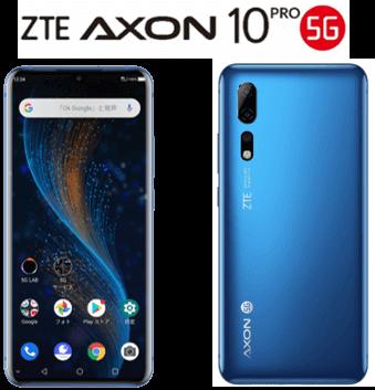 5G通信対応スマートフォン「ZTE Axon 10 Pro 5G」を駆け足レビュー!