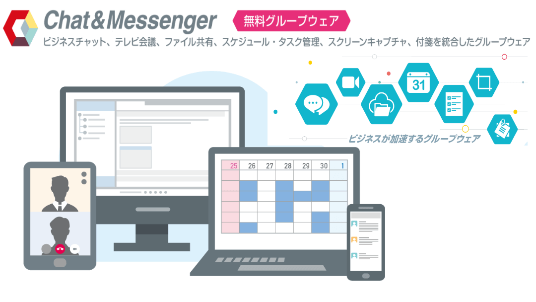 Chat&Messenger