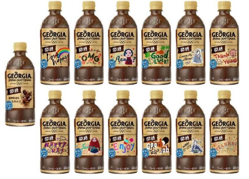 左:「ジョージア ジャパン クラフトマン 微糖」 メッセージボトル500ml PET表面、右上段・下段:「ジョージア ジャパン クラフトマン 微糖」 メッセージボトル500ml PET裏面