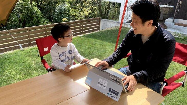 With コロナ時代における働き方と教育の概念変容|上松恵理子のモバイル教育事情