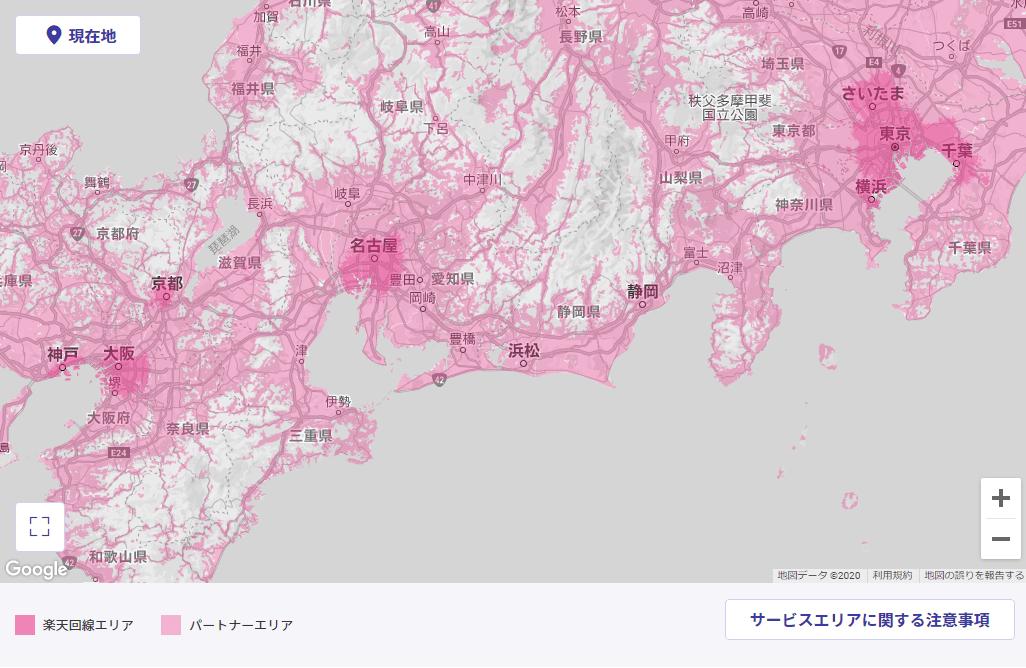 エリアマップを拡大すると分かりますが、濃いピンクの部分が楽天モバイルの自社ネットワークエリアです。3大都市のまだ一部のみ