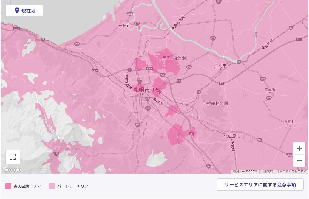 4月末から那覇や札幌でも楽天モバイルの自社ネットワークエリアが拡がり始めました