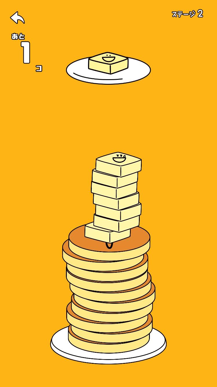 パンケーキの上にたくさんのバター