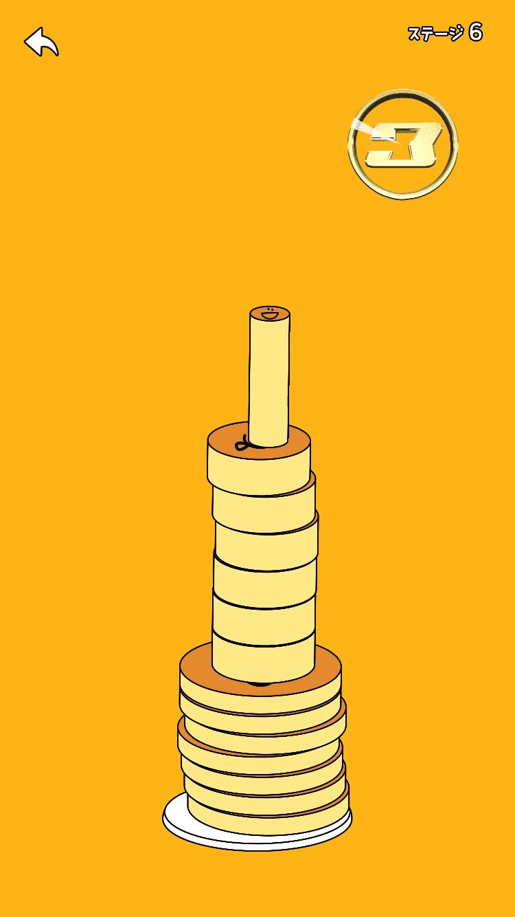 なぞの円柱型パンケーキ