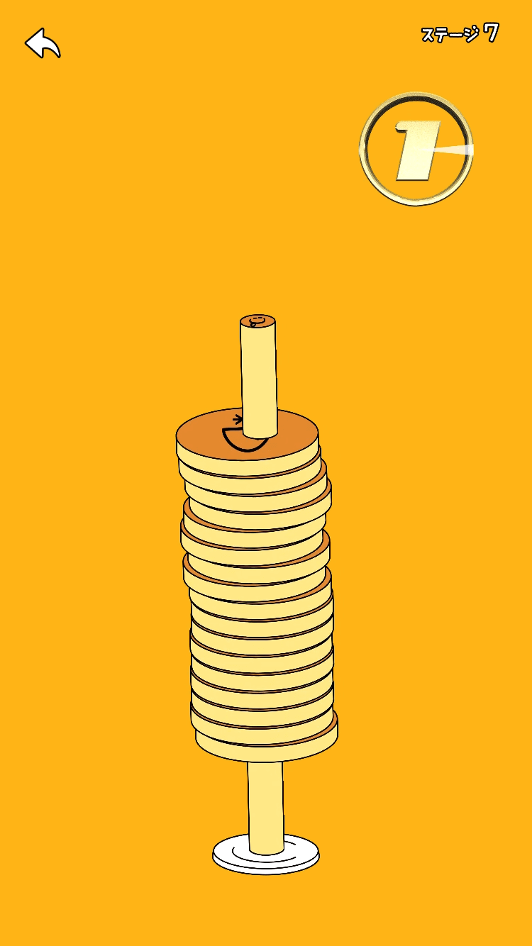 1発目から円柱型パンケーキ