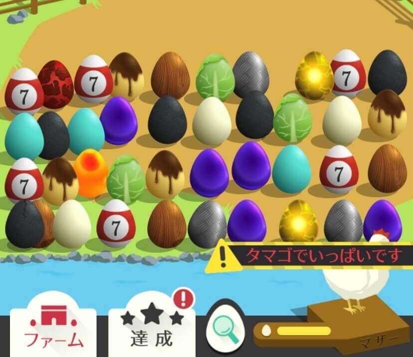 養鶏場に一度における卵の数