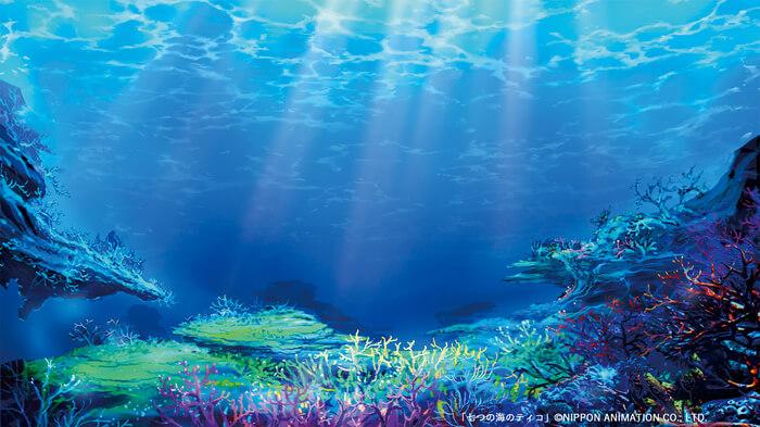 『七つの海のティコ』