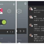 BONX for BUSINESSで話した音声をテキスト化する「文字起こし機能」をリリース