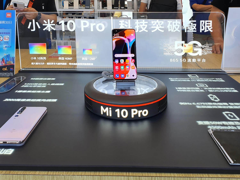 シャオミのフラッグシップモデル「Mi 10 Pro」