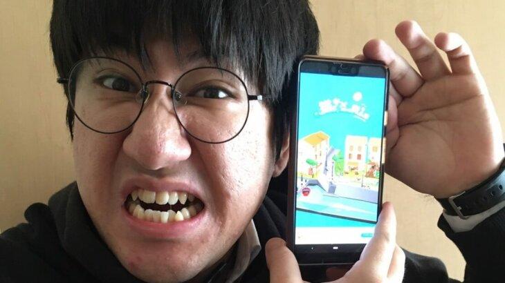 猫とサメのいる街 レビュー「えーと、サメは?」|浅井企画ゲーム部のスマホゲーム紹介:第38回