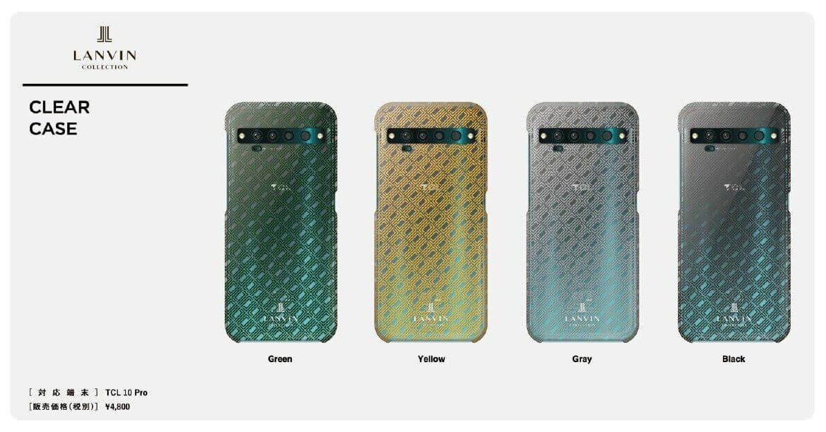 LANVIN COLLECTION – CLEAR CASE for TCL 10 Pro