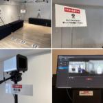 「イベント検温ゲート」の臨時ショールームがオープン。多人数瞬時検温によるワンストップ型レンタルサービス