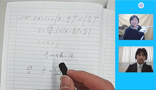 授業の様子(3)