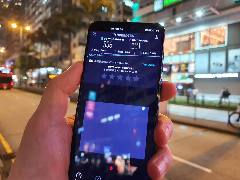 中国移動香港で実測。600Mbps前後が今のところ最速だ
