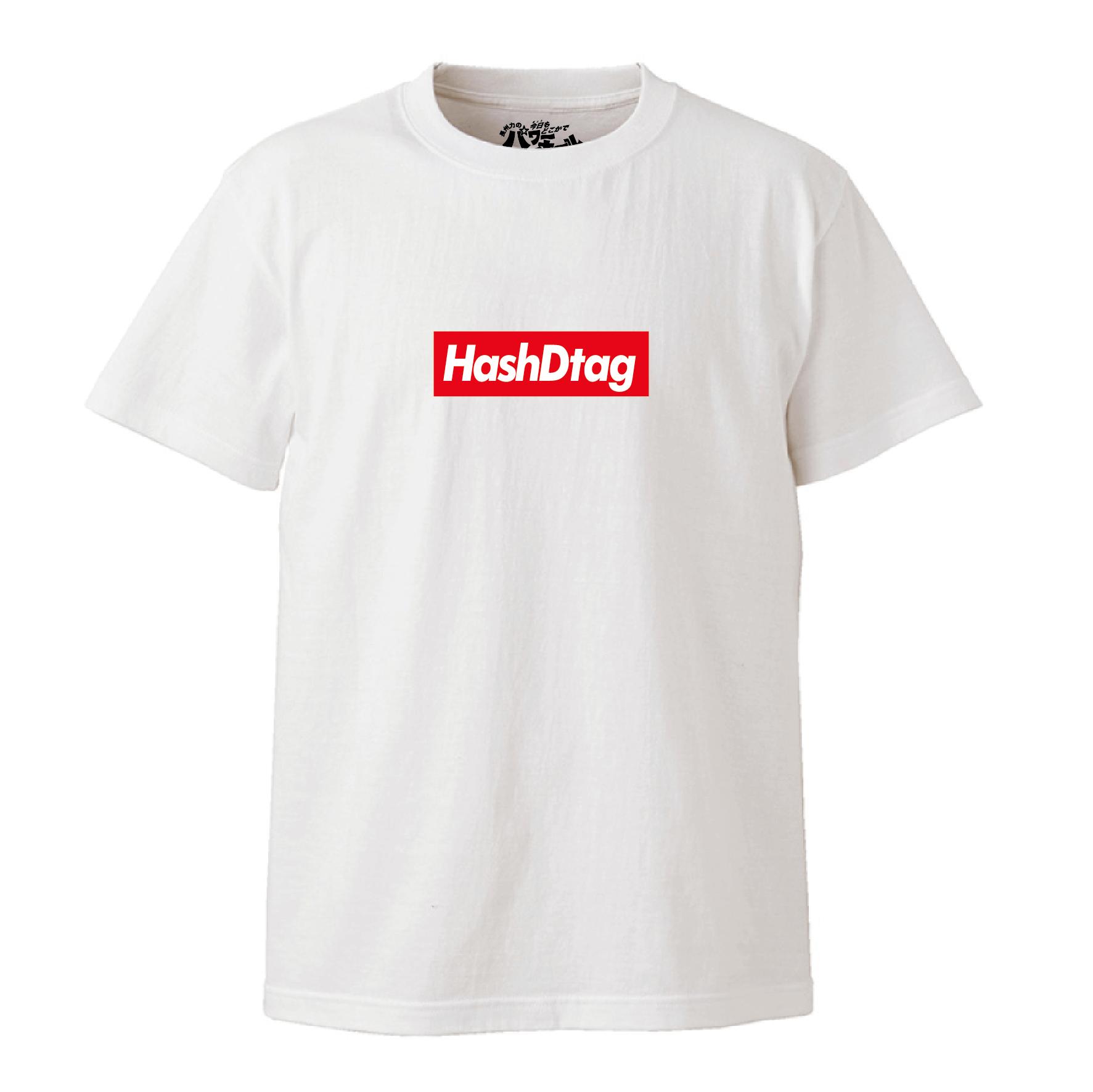T-shirt -HashDtag- ¥4,400円(税込)