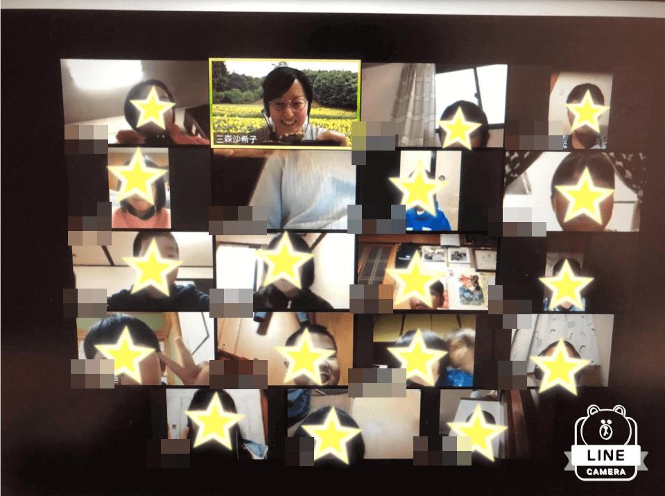 那須町立東陽小学校三森沙希子先生のZoomによる実践(オンライン学活)