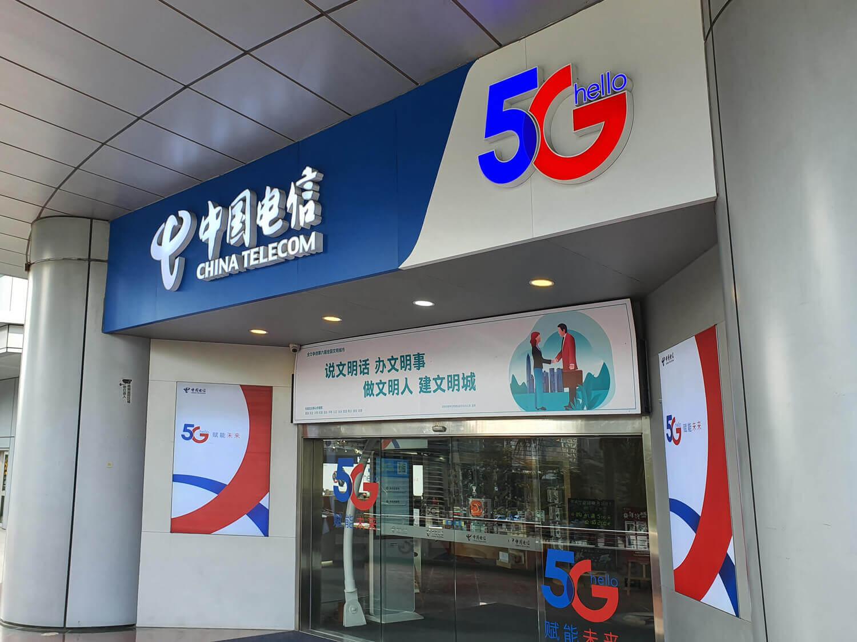 5G利用者が毎月増える中国。年末までに「億」の大台を超えることは確実だ